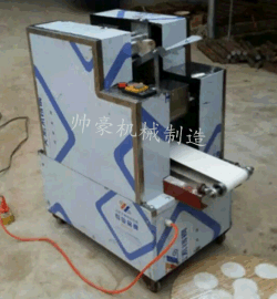 **款商用家用全不锈钢电动面条机压面机饺子皮机