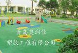 幼儿园塑胶地坪 塑胶场地
