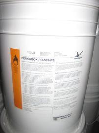 阿克苏进口双二四硫化剂