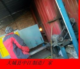 滨州前胡饲料有限公司_生物质燃烧机