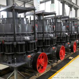 上海厂家直销 铁矿石液压圆锥破碎机 多缸液压 矿石圆锥破碎机