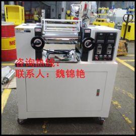 塑料用电加热小型开炼机 双棍开炼机 电加热两辊机