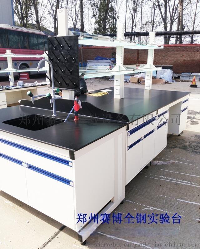 供应全钢实验台郑州实验台厂家支持定制