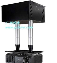 供应投影机吊架厂家 投影机电动升降器 箱体投影机吊架(双管内走线)
