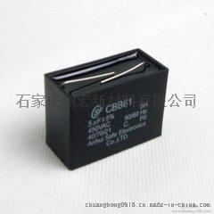 环氧树脂ab胶CH602型环保无溶剂快干胶