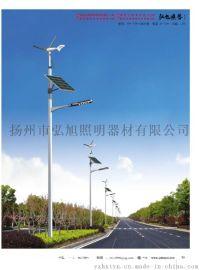 太阳能灯30W 弘旭直销户外道路照明4米灯杆 LED太阳能路灯