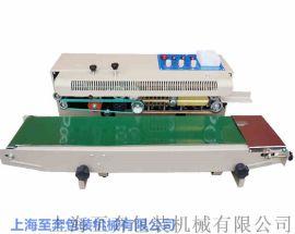 封口机FRBM-1000墨轮有色印字塑料薄膜连续封口机(送工具)