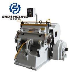 双菱ML1100H加重扪盒机 瓦楞纸板轧车 各种礼品盒包装专用设备