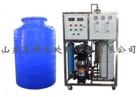 医用高纯水  设备(-300E)