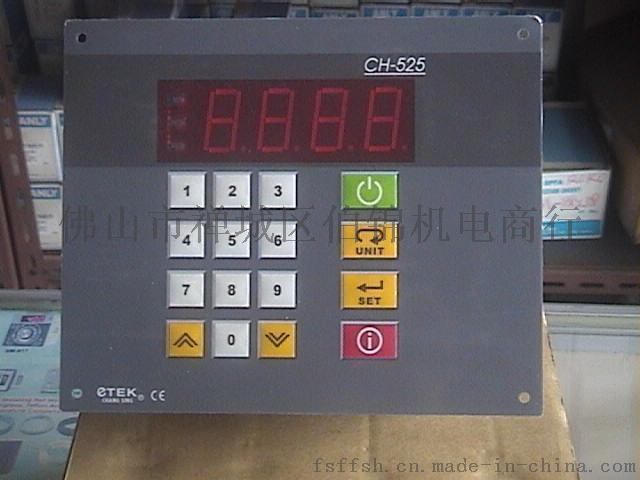 现货供应:`DAI YI SHING`调压器 ATF130-3A