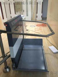 内蒙古呼和浩特市厂家直销启运无障碍家庭改造升降平台斜挂式斜挂电梯
