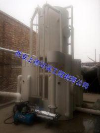陕西水产养殖水处理设备|养殖循环水处理设备|海水养殖水处理设备