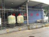 电镀废水回收设备厂家自产自销