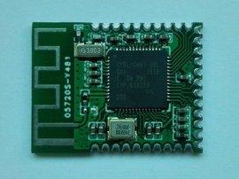 蓝牙4.2 BLE模块  低功耗蓝牙透传模块 无线模块