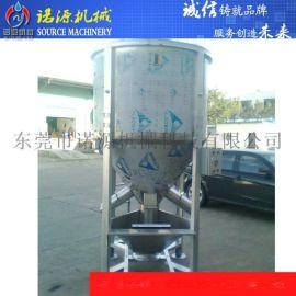 直销塑料颗粒专用不锈钢立式搅拌机 可定制加热