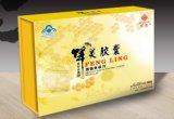 鄭州蜂膠包裝盒定做廠家