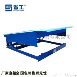 液壓登車橋, 裝卸平臺,固定式登車橋