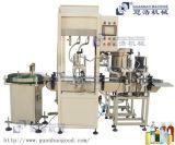 冠浩全自动级进式 液体灌装生产线