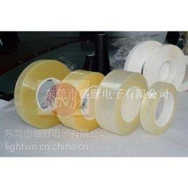 (黄色OPP)偏光片撕膜贴片胶带