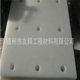 PE板塑料板
