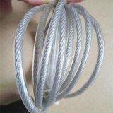 鋼絲繩 包塑鋼絲繩 塗塑鋼絲繩 pvc鋼絲繩 規格齊 可定製