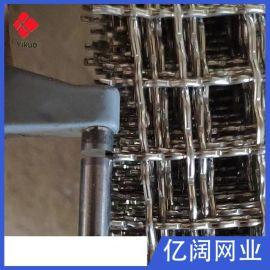 河北厂家直销方孔养殖轧花网304不锈钢编织轧花网