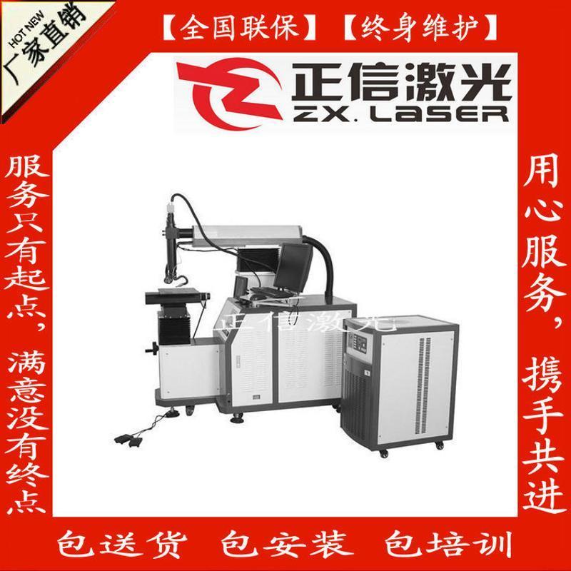 不鏽鋼自動 射焊接機廠家直銷重點推薦