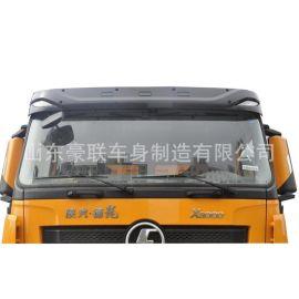 x3000工程车驾驶室  x3000自卸车驾驶篓子  原厂德龙X3000驾驶篓