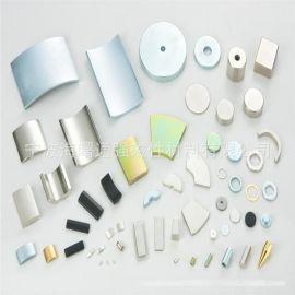 磁铁厂家直销钕铁硼强力圆形包装磁铁片 方形强磁 铁氧体圆片磁环