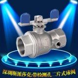 304不鏽鋼Q11F帶檢測孔二片式球閥開關全通徑球閥DN10 15 20 25