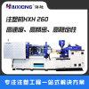 一出二PP塑料成型机快餐盒高速注塑机HXH260