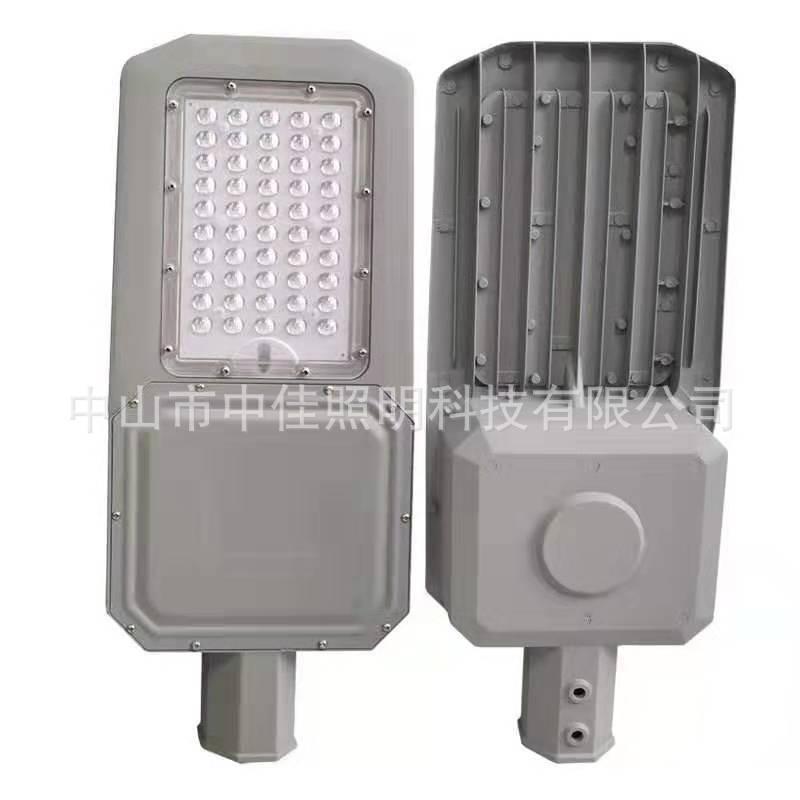 新款私摸太阳能路灯外壳50W路灯成品套件 贴片路灯大容量电池仓