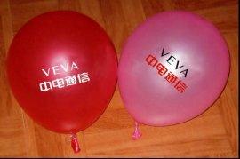 广告促销小气球