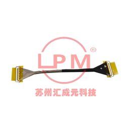 苏州汇成元供I-PEX20454-240T  20455-030E-66黄色拉带极细同轴线