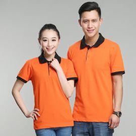 夏季男式Polo衫工装T恤广告衫短袖工作服工厂超市咖啡厅员工服