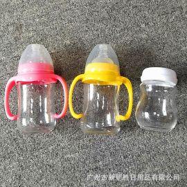 宝宝安全高硼硅玻璃奶瓶 带手柄防爆防胀气奶瓶