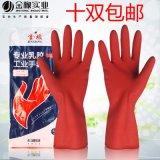金橡紅色冬季家用洗碗手套 工業橡膠手套 乳膠防水家務手套批發