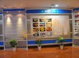 邦覽展廳展示/EC系列鋁合金框架/布藝畫面/可自由組裝