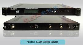 SC3100 数字捷变QAM调制器