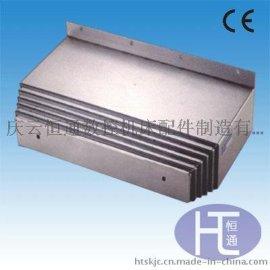 机床不锈钢防护罩 宁波机床防护罩