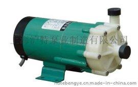 供應 工程塑料MP型微型磁力驅動泵