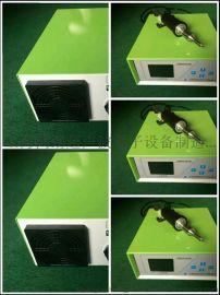 安徽塑料手持式超声波焊接机