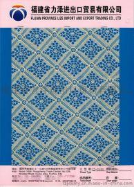 力泽长乐蕾丝直销菱形镂空几何图案蕾丝面料LZ-0188