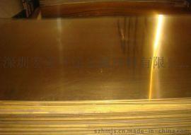 高精H65黄铜板 ,黄铜板 黄铜板价格