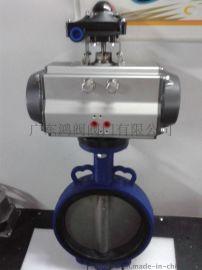 鸿阀HFAD671-16.DN50气动不锈钢蝶阀.电动蝶阀