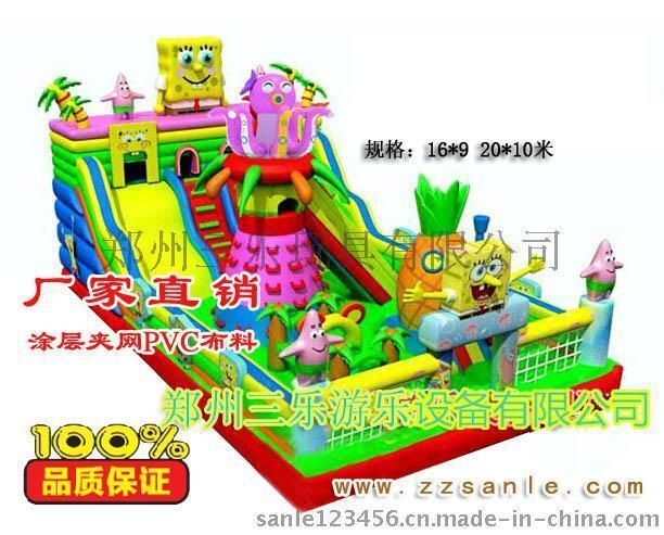 廣西柳州廣場充氣大滑梯價格?