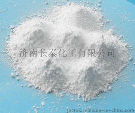 供应耐高温聚四氟乙烯蜡粉9205F 高熔点,耐划伤