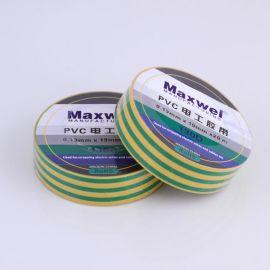 PVC绝缘电工胶带,电工配件,双色A级,品质保证,厂家直销