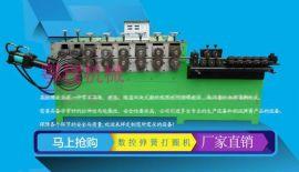 鄂程ECDQ微波炉烤架打圈机、卷圈打圈机、液压打圈机