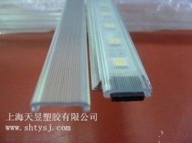 青岛天津**ABS异型材加工pet异型材加工c异型材加工
